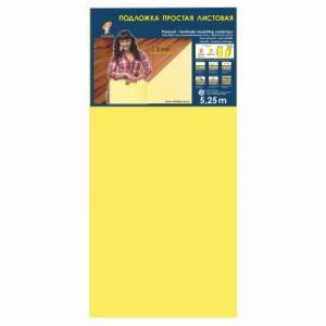 Подложка Листова Желтая 2мм
