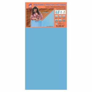 Подложка листовая Синяя 5мм