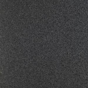 Ковровая плитка Balsan L480 995
