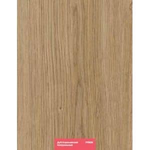 Ламинат Кастамону Floorpan Red FP0028 Дуб Королевский Натуральный